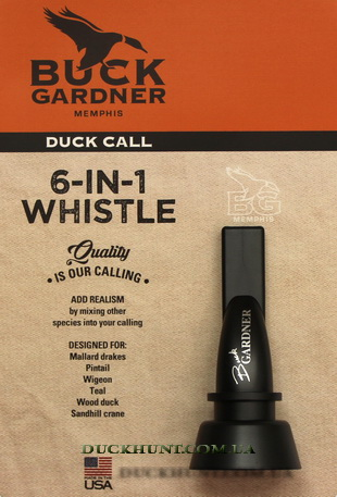 whistle 6 in 1