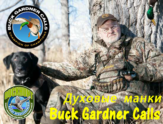 buck_gardner_supermagwaders.jpg